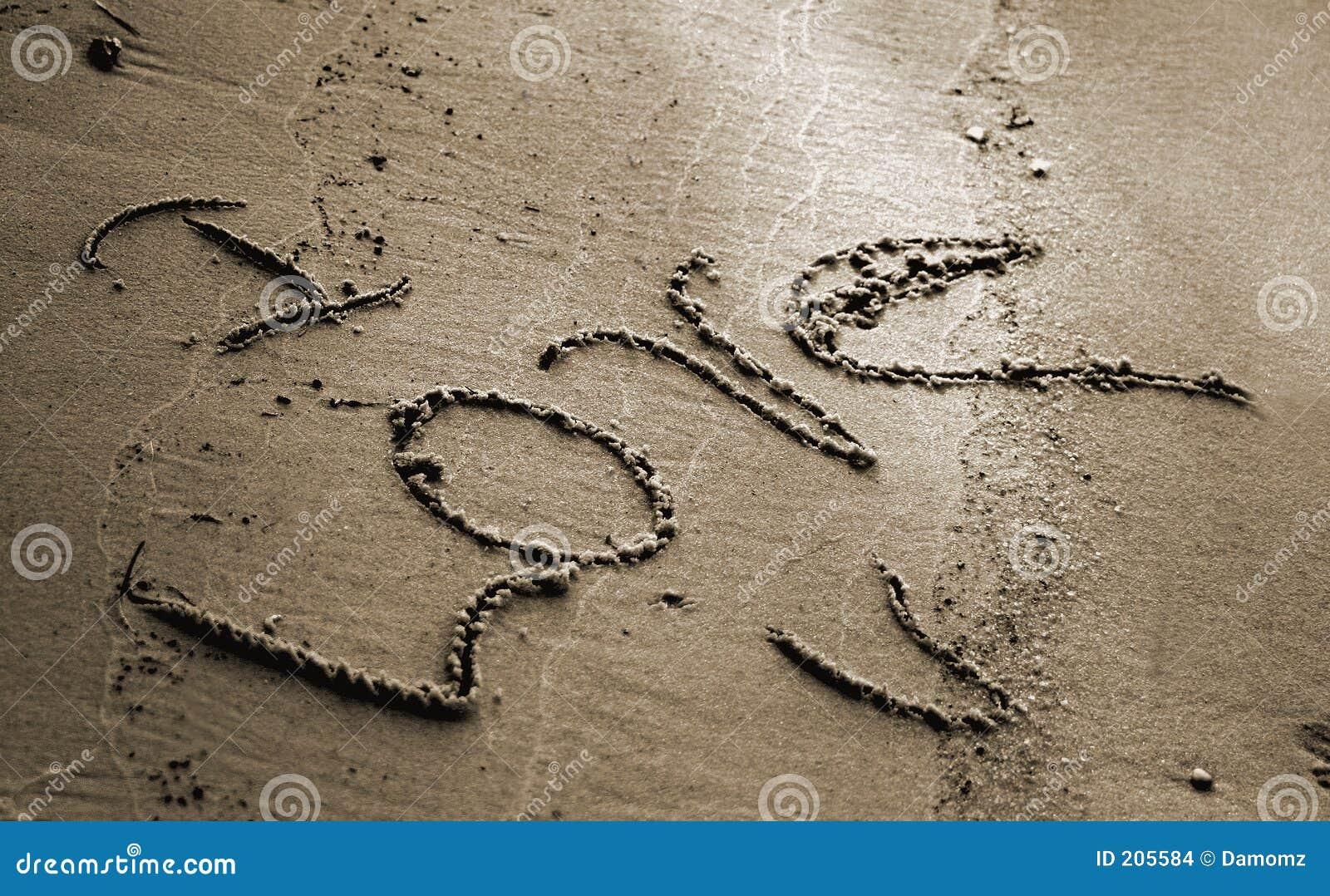 Amo U alla spiaggia