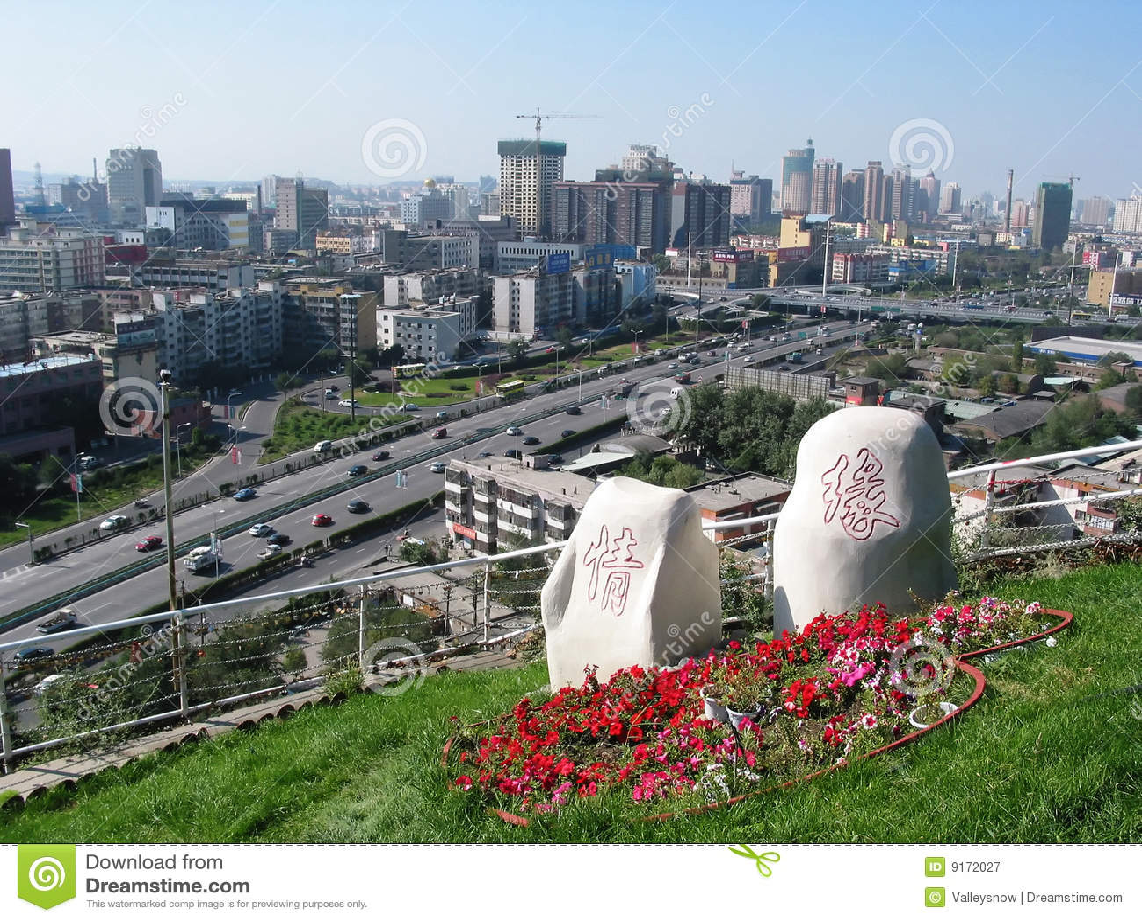 Amor en urumqi