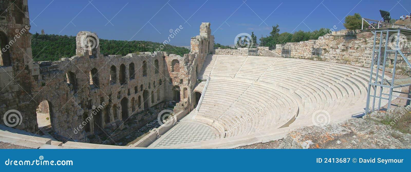 Amphithéâtre du grec ancien