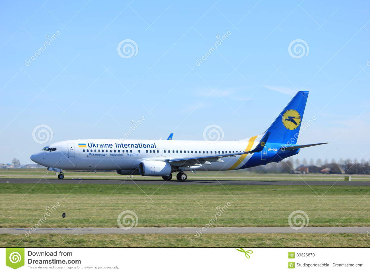 Amsterdam holandie - Marzec 25th, 2017: UR-PSS Ukraine International Airlines Boeing 737-800