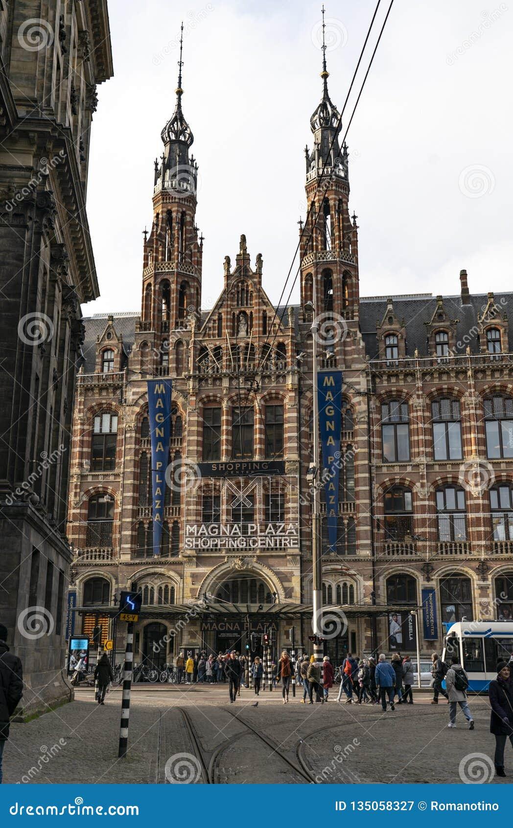 Amsterdam Magna Plaza Shopping Center