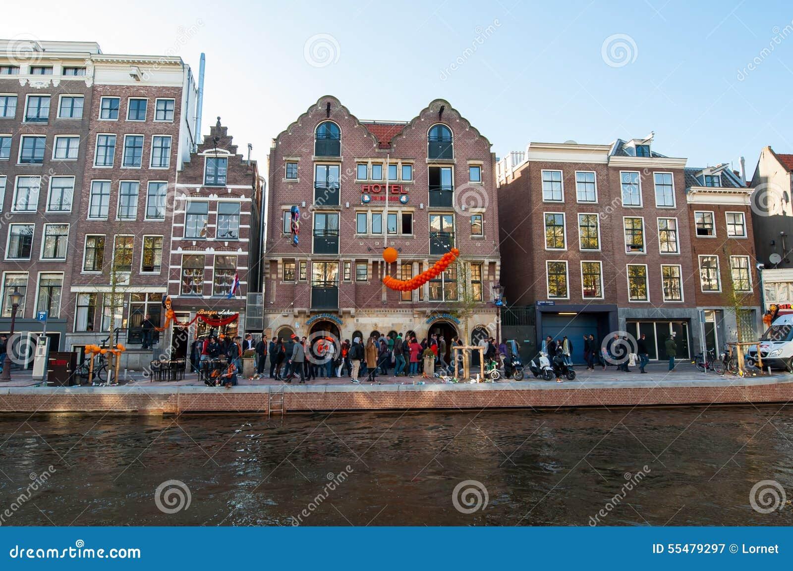 Hotel Amsterdam Coffeeshop