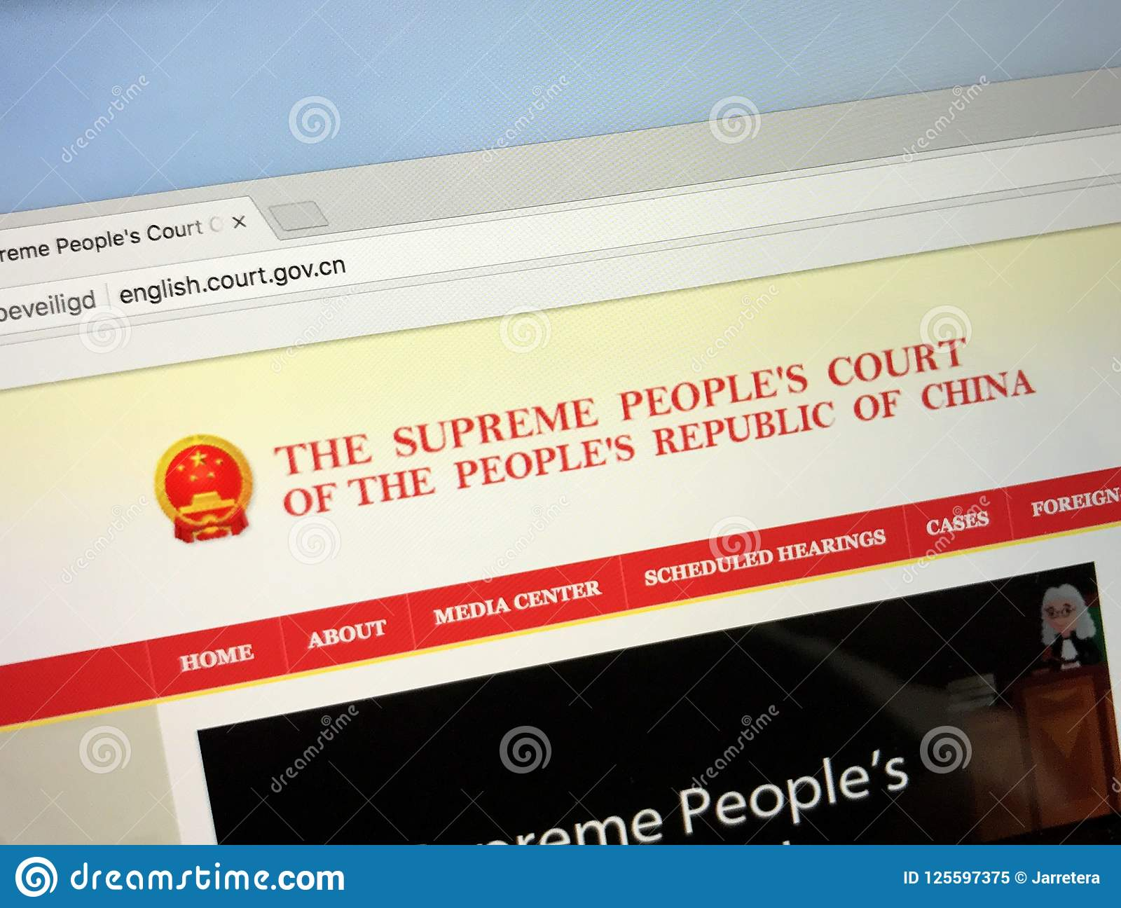 website of the supreme court of china editorial image image of