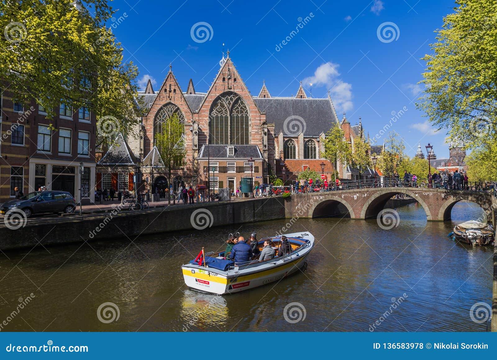 AMSTERDAM PAYS-BAS - 25 AVRIL 2017 : Secteur central le 25 avril 2017 à Amsterdam Pays-Bas
