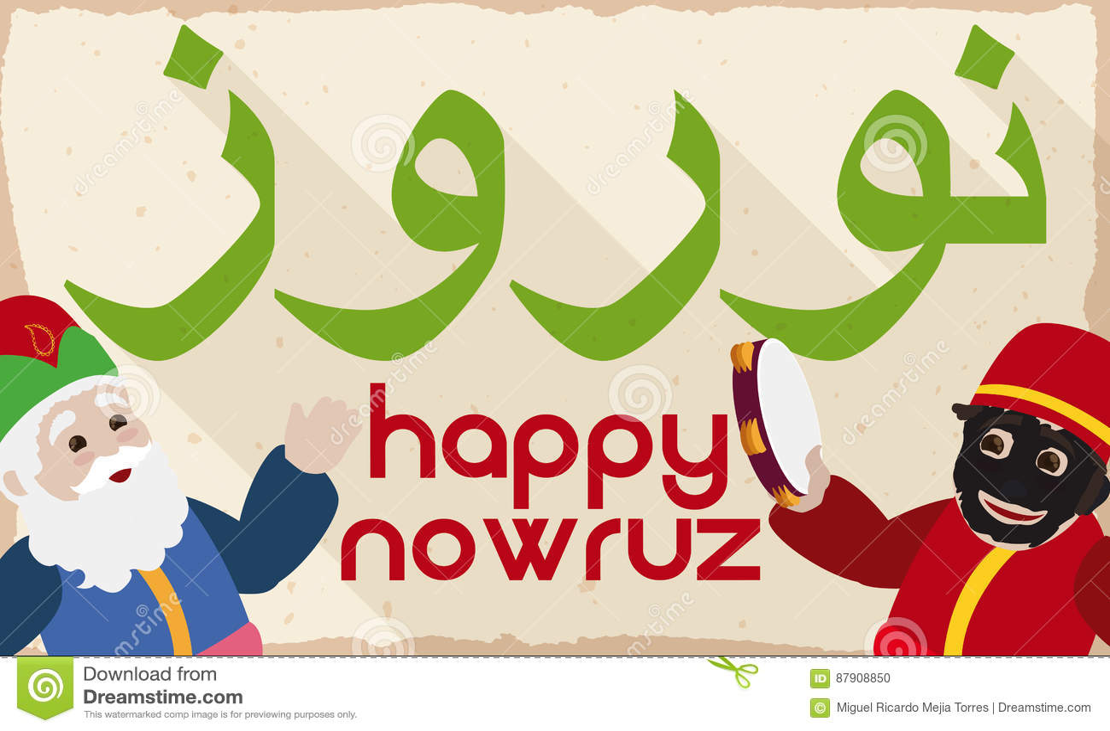 Nowruz Stock Illustrations 221 Nowruz Stock Illustrations Vectors