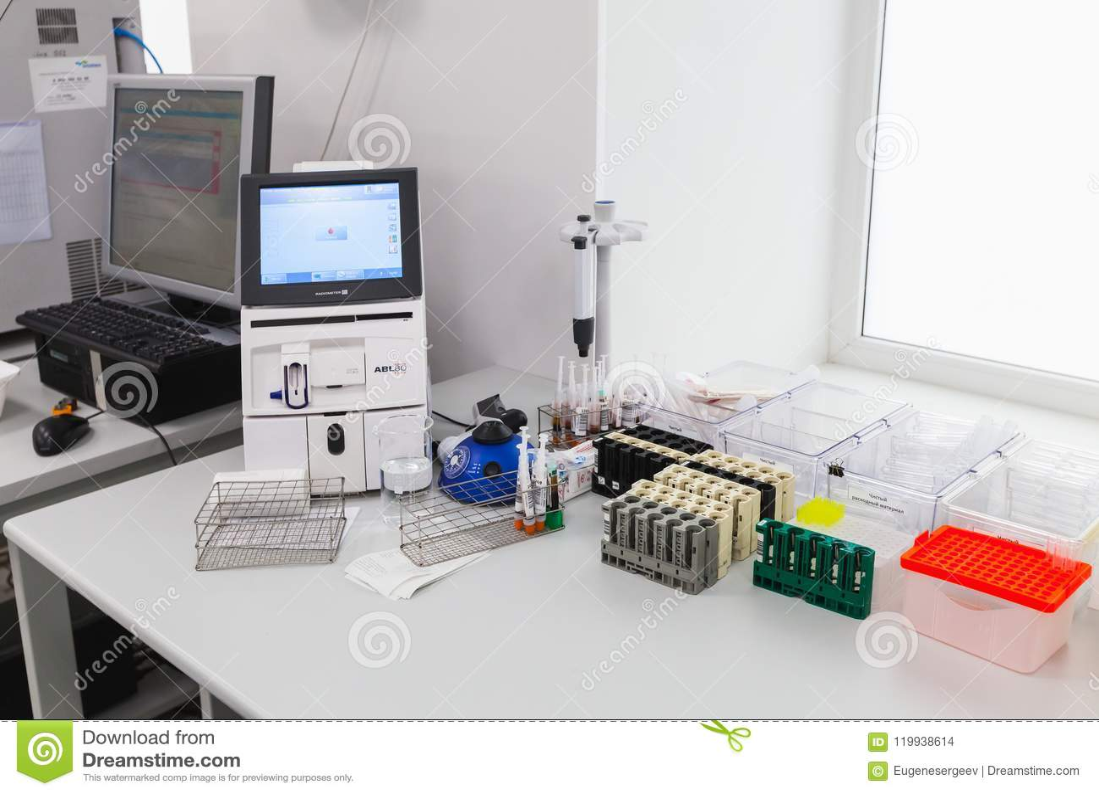 Analizador de la composición de la ácido-base y del gas