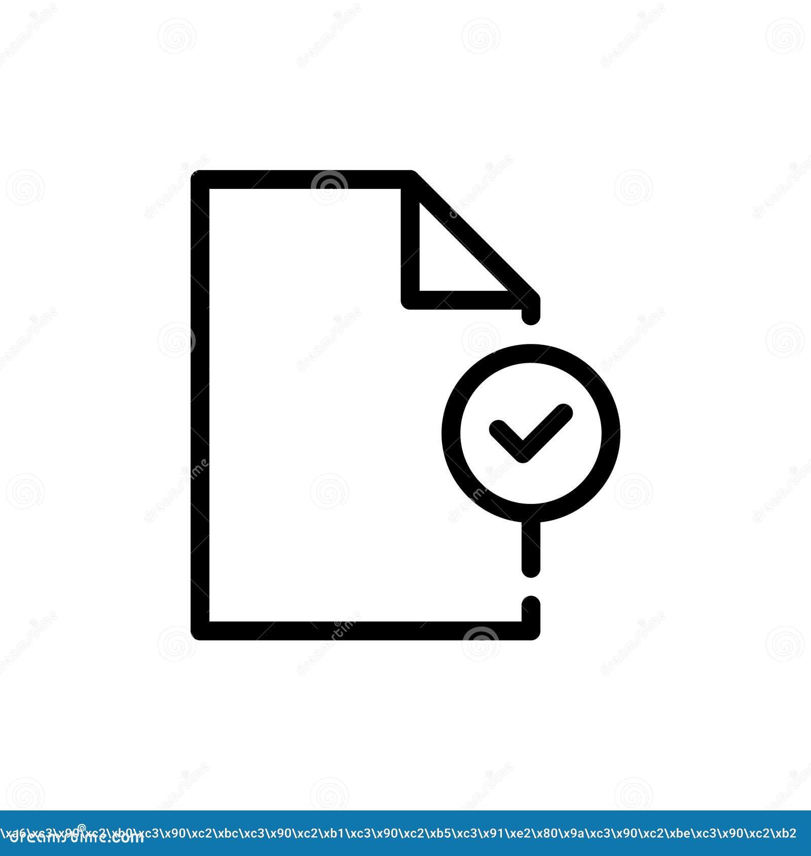 Analytisk symbol för dokument