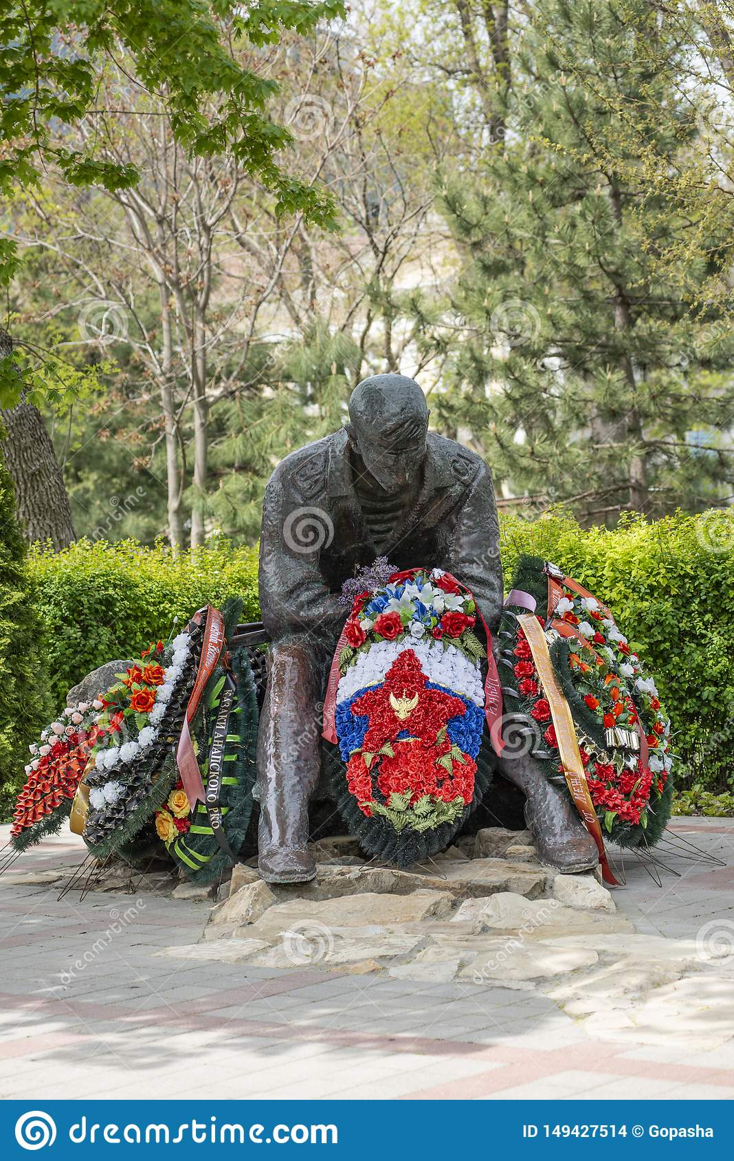 Anapa, Russia - May 9, 2019: Memorial dedicated to the wars of the Afghans