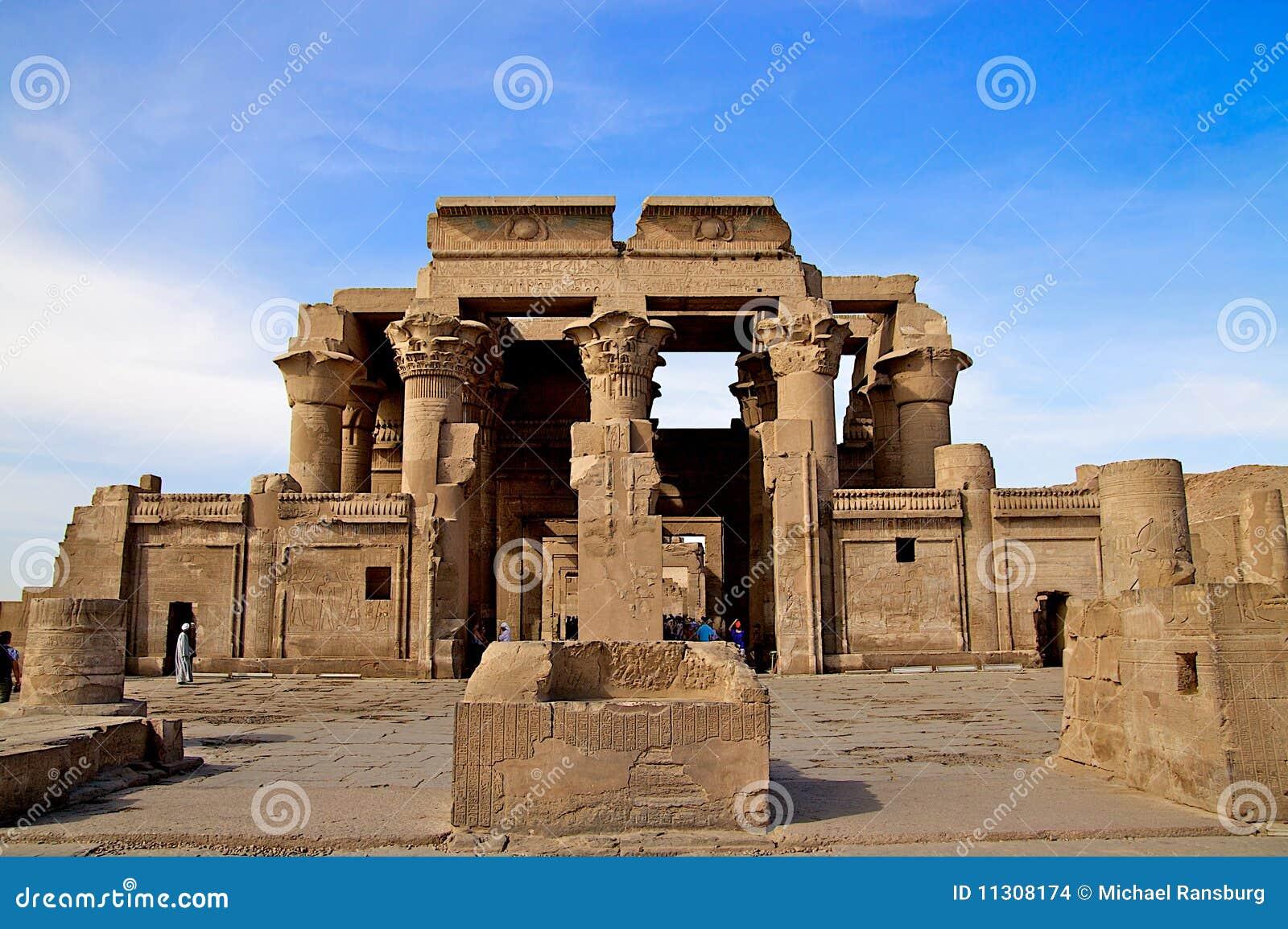 Architect ancient egypt