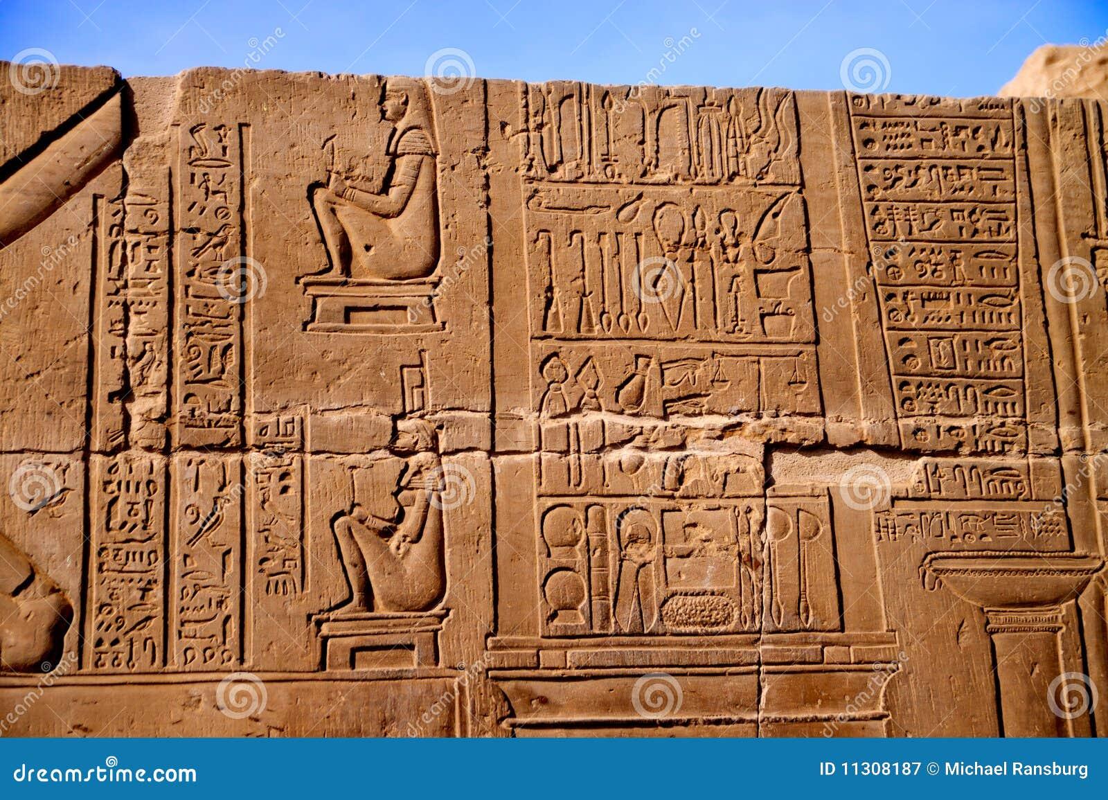 art architecture ancient egypt essay