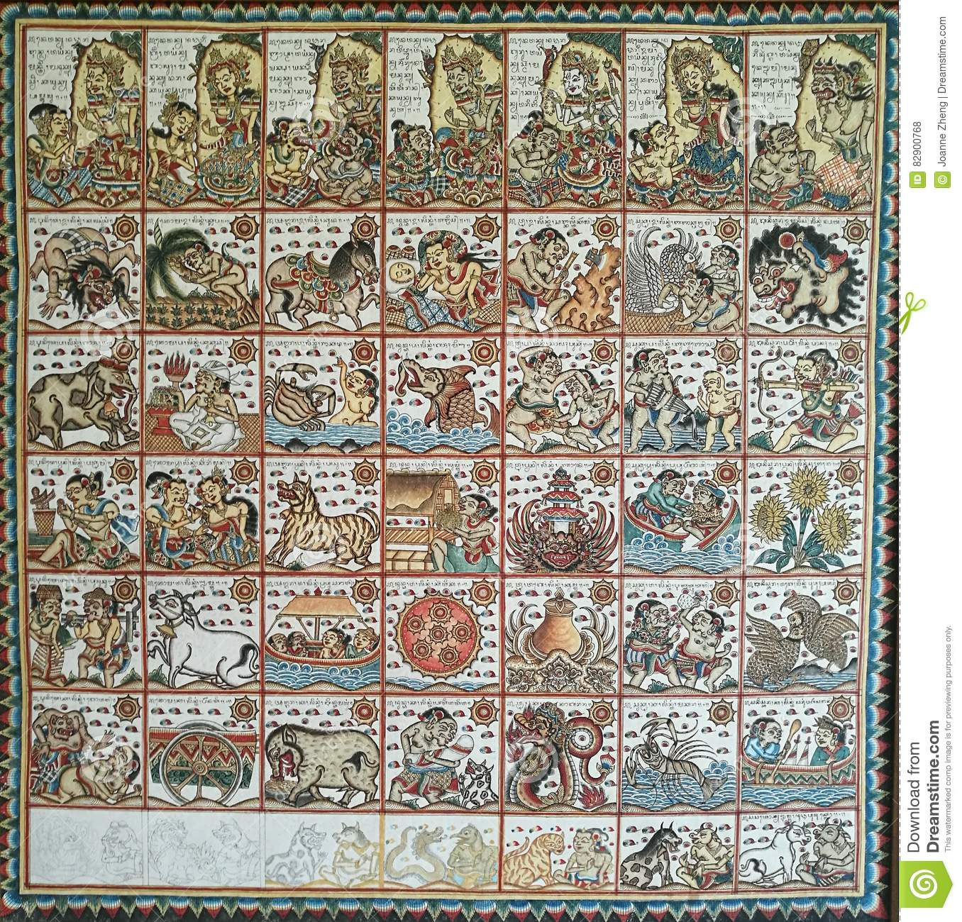 Ancient Balinese Astrological Chart Stock Photo Image Of