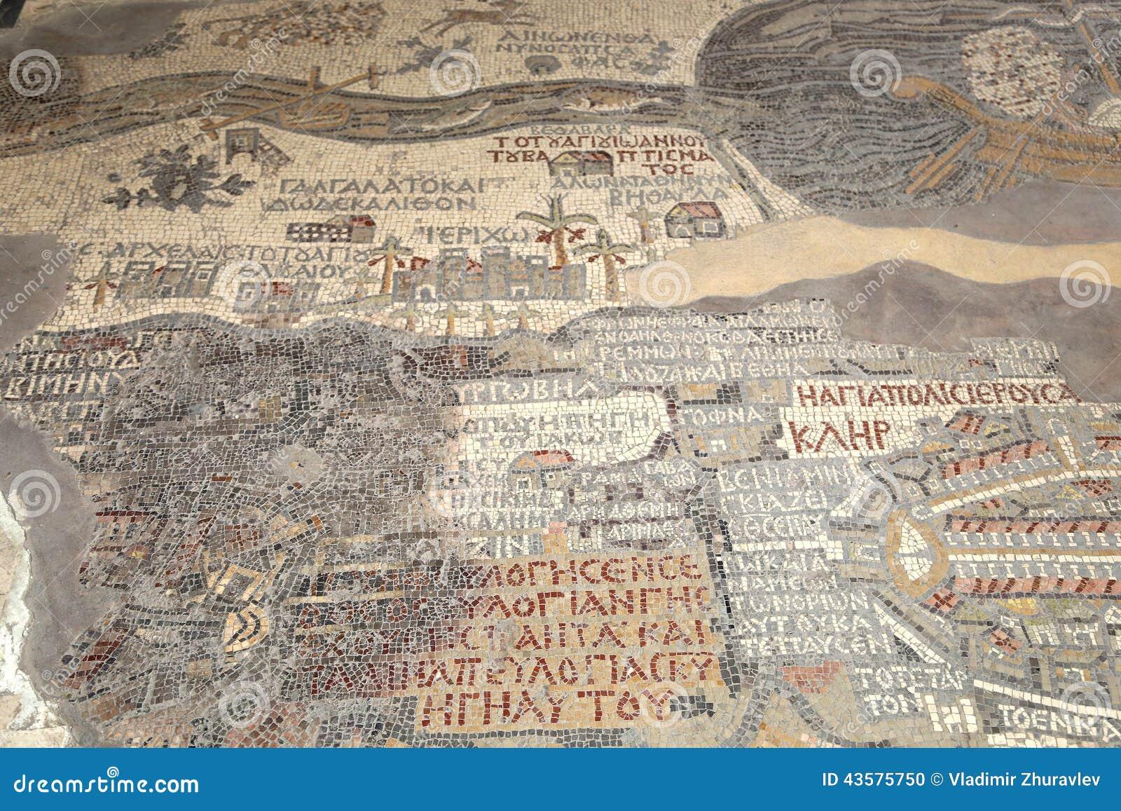Ancient Byzantine Map Of Holy Land On Floor Of Madaba St