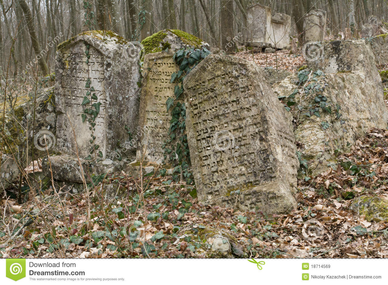 The ancient cemetery of dying people Karaites. Based around the VI ...