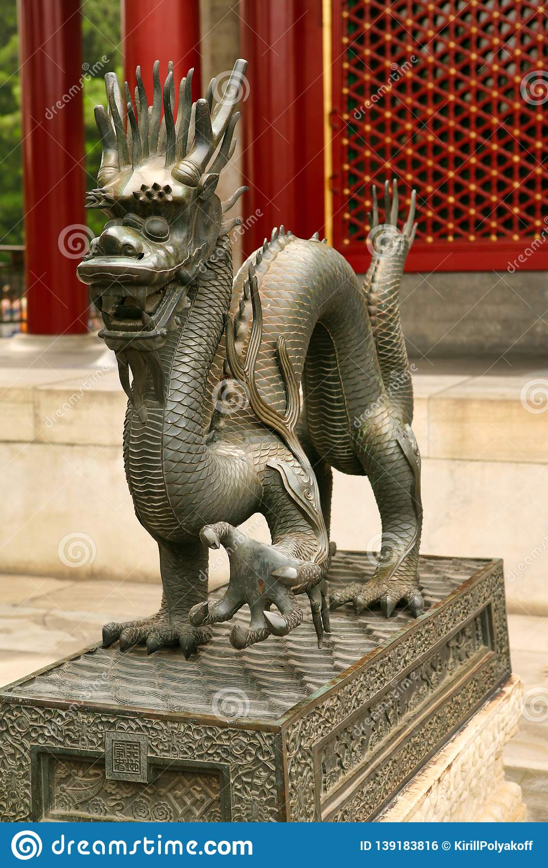 Dragon pattern stock photo. Image of chinese, sculpture