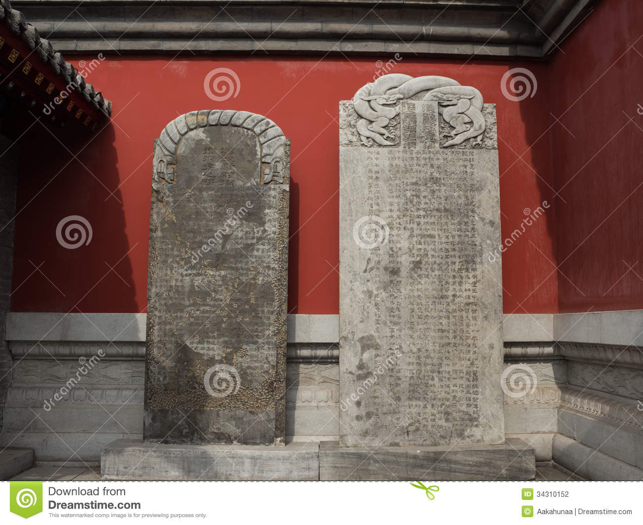 ancient chinese architecture stone tablets stock photo image of