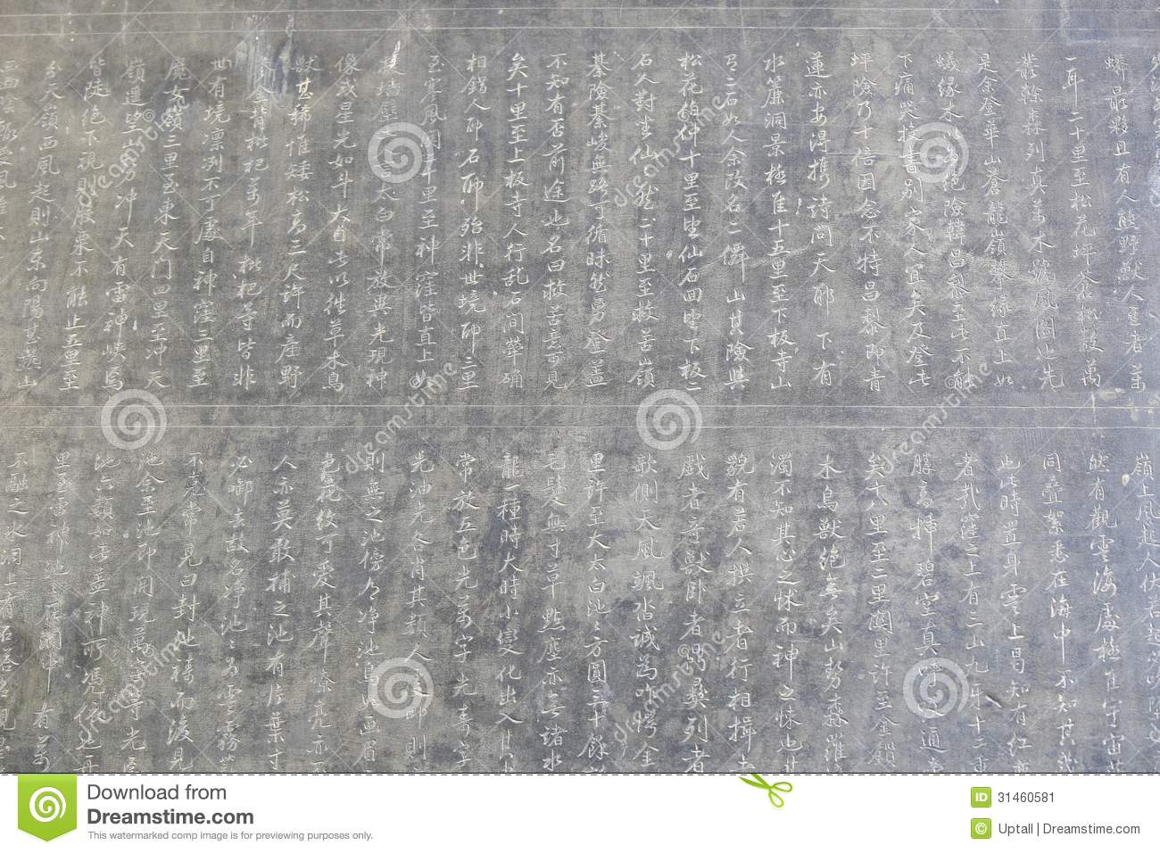Ancient Chinese Calligraphy Art Stock Image Image 31460581