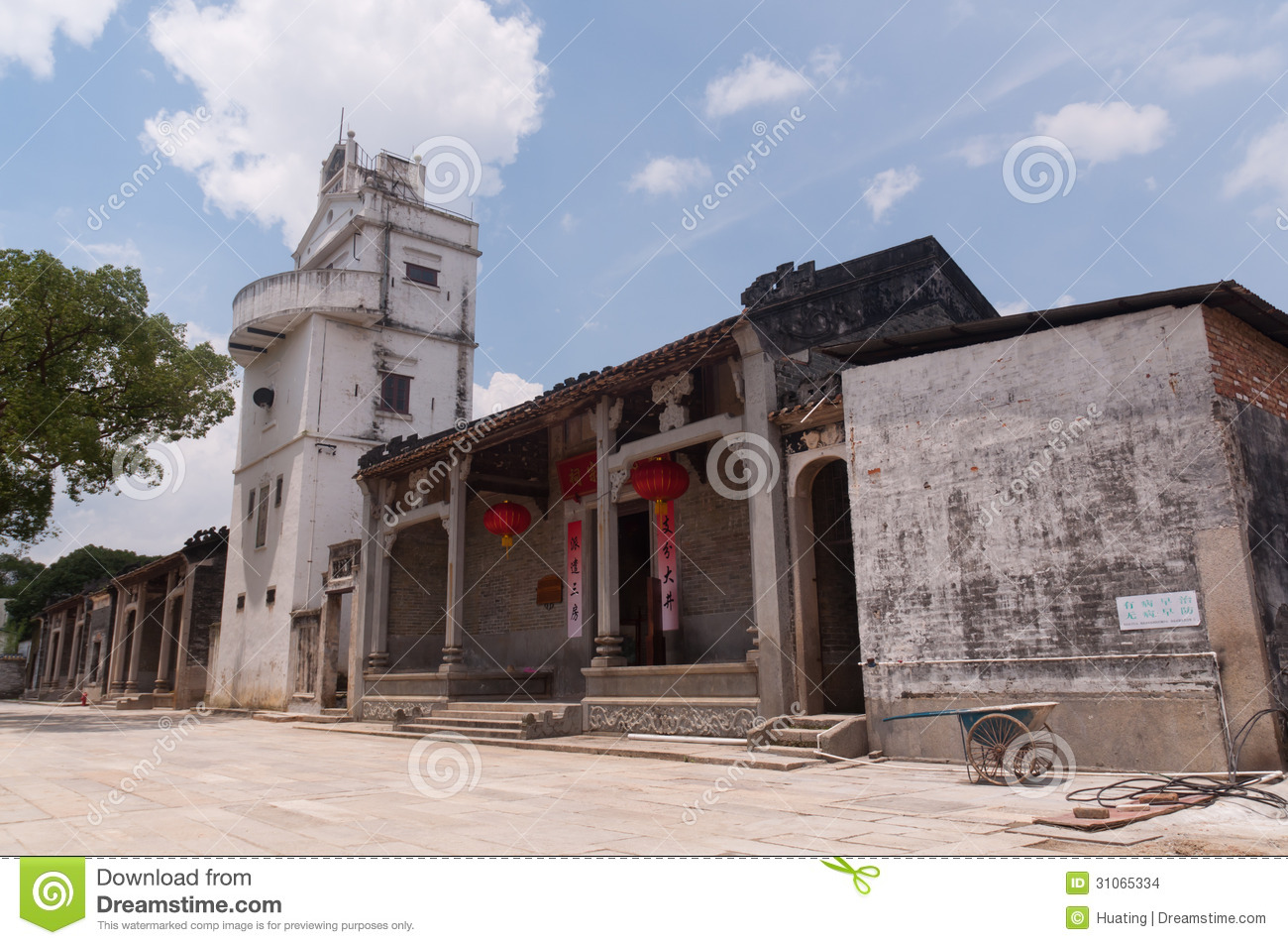 Ancient chinese town huitong village stock images for Village town
