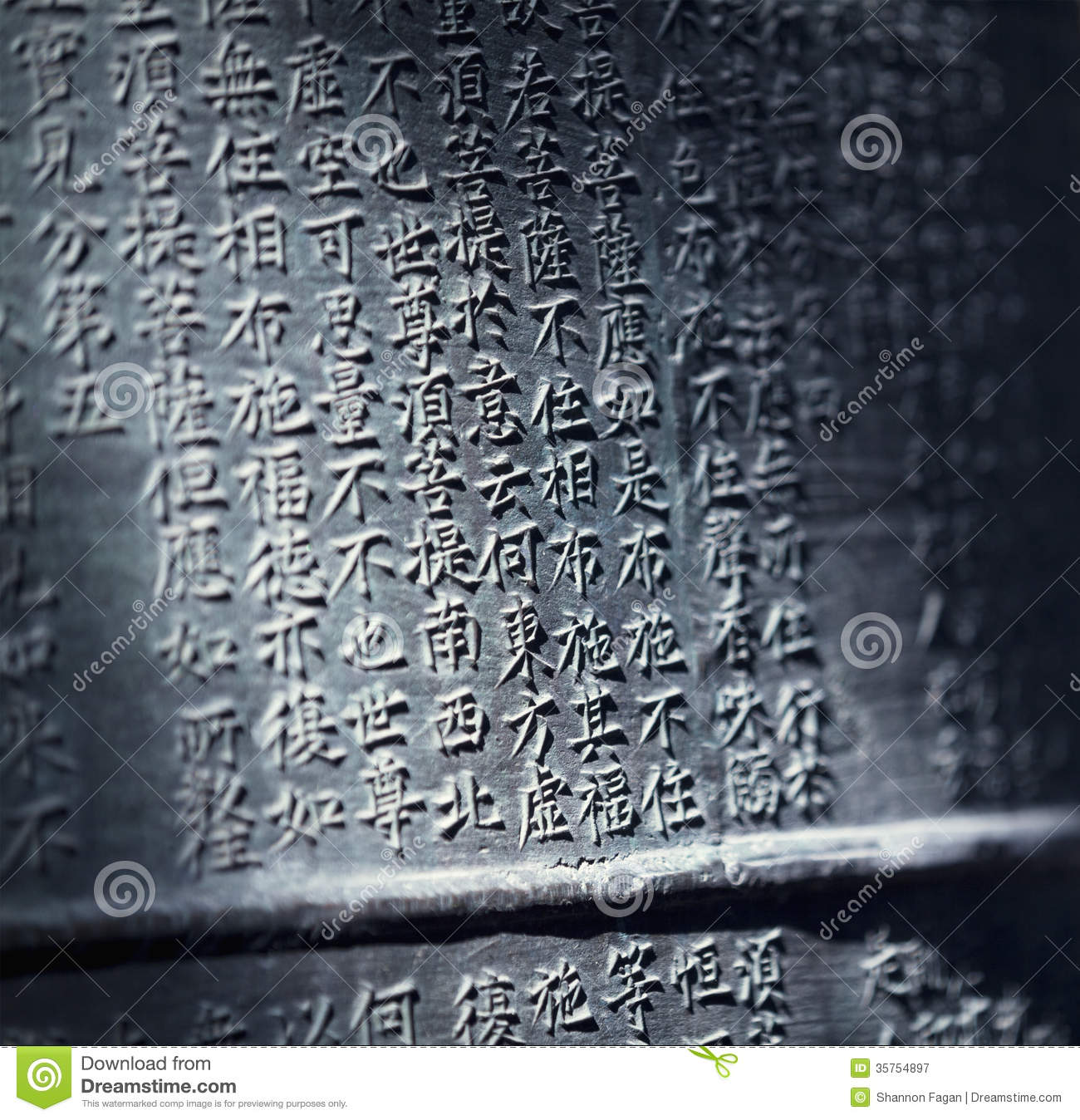 Ancient Chinese Writing Carved Into Stone Stock Image