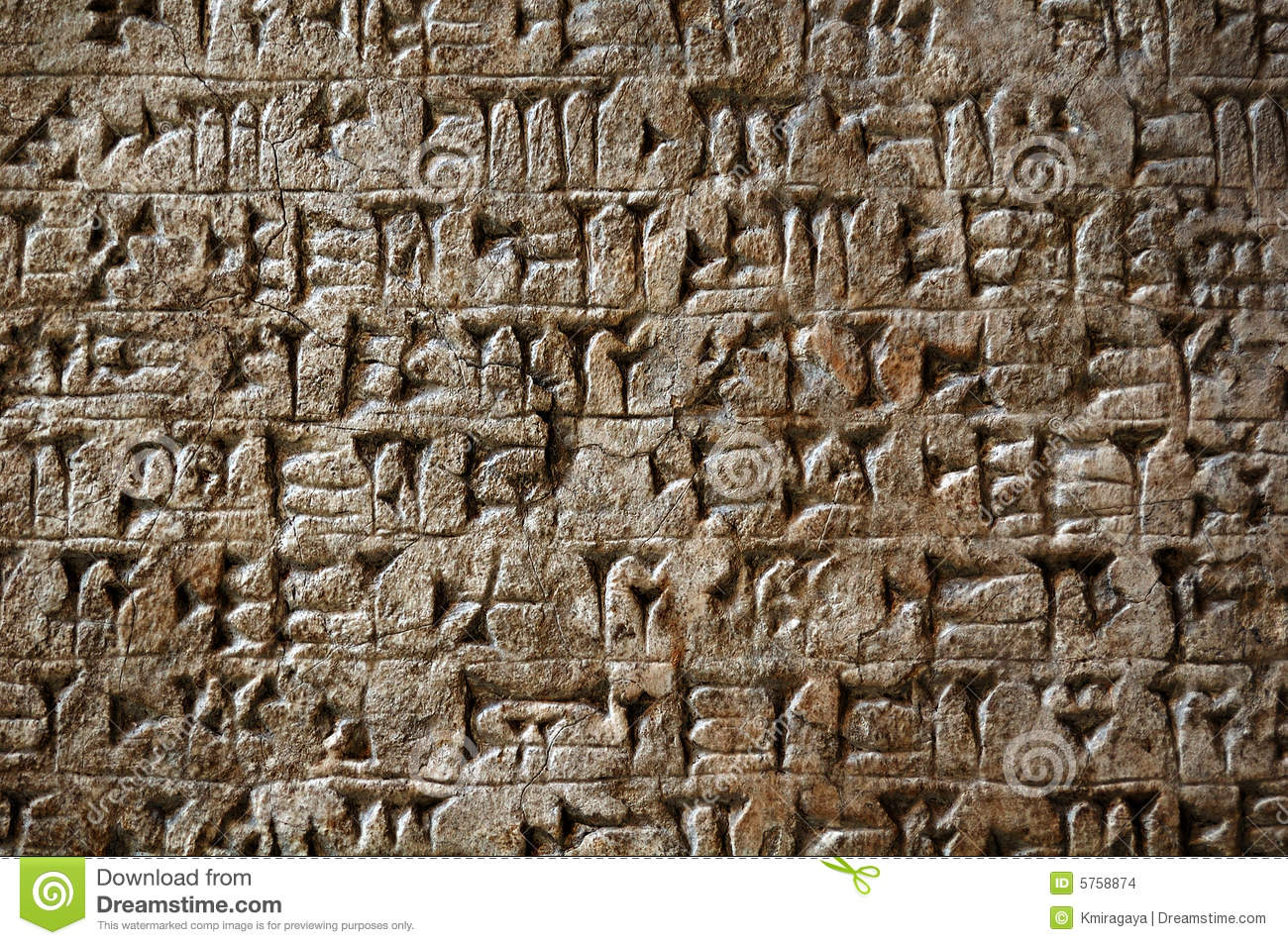 Ancient Cuneiform Writing Stock Images - Image: 5758874