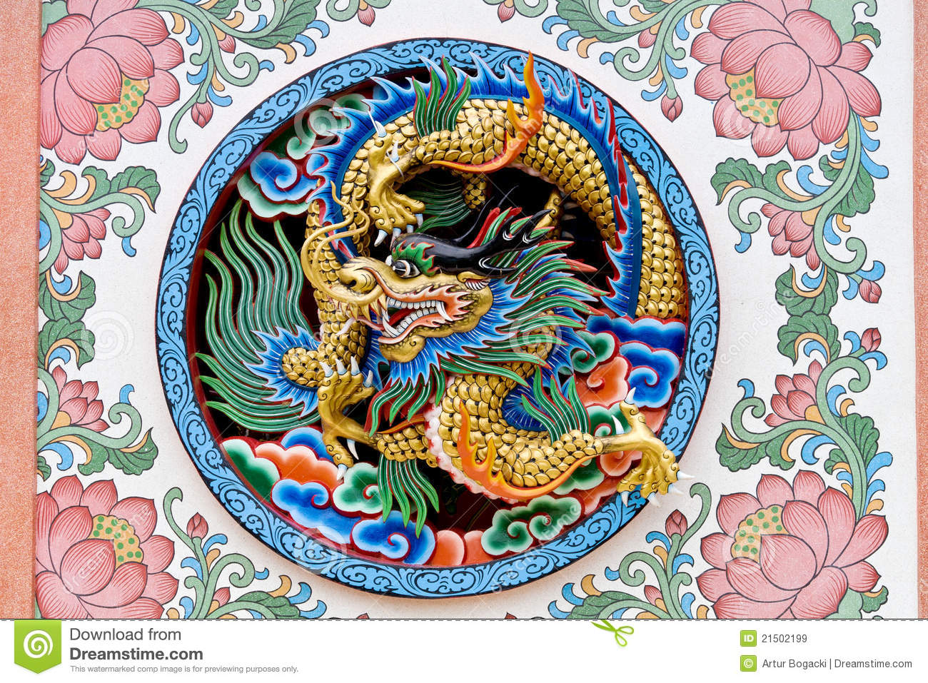 Ancient Dragon Design Royalty Free Stock Images - Image ...