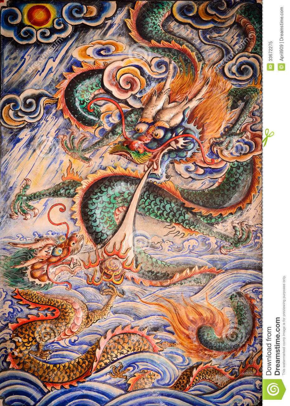 Traditional Chinese Dragon Painting Black