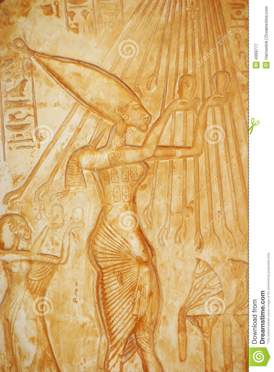 ancient egyptian depiction of food offering royalty free
