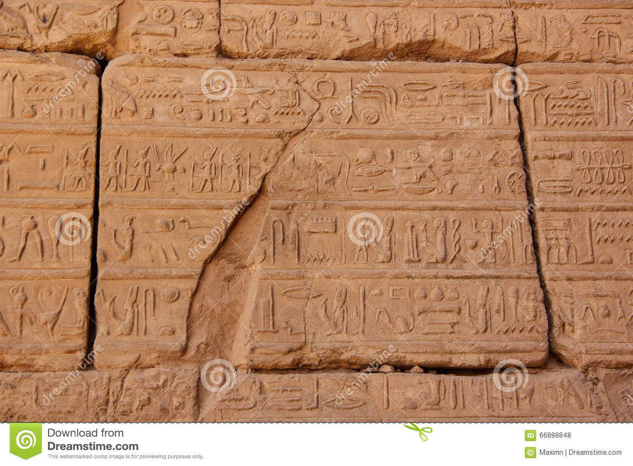 Ancient Egyptian Hieroglyphs Carved On The Stone  The Roof