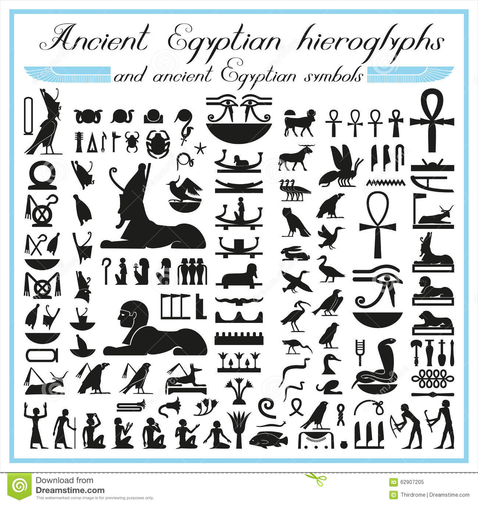Ancient Egyptian Hieroglyphs And Symbols Stock Vector Illustration