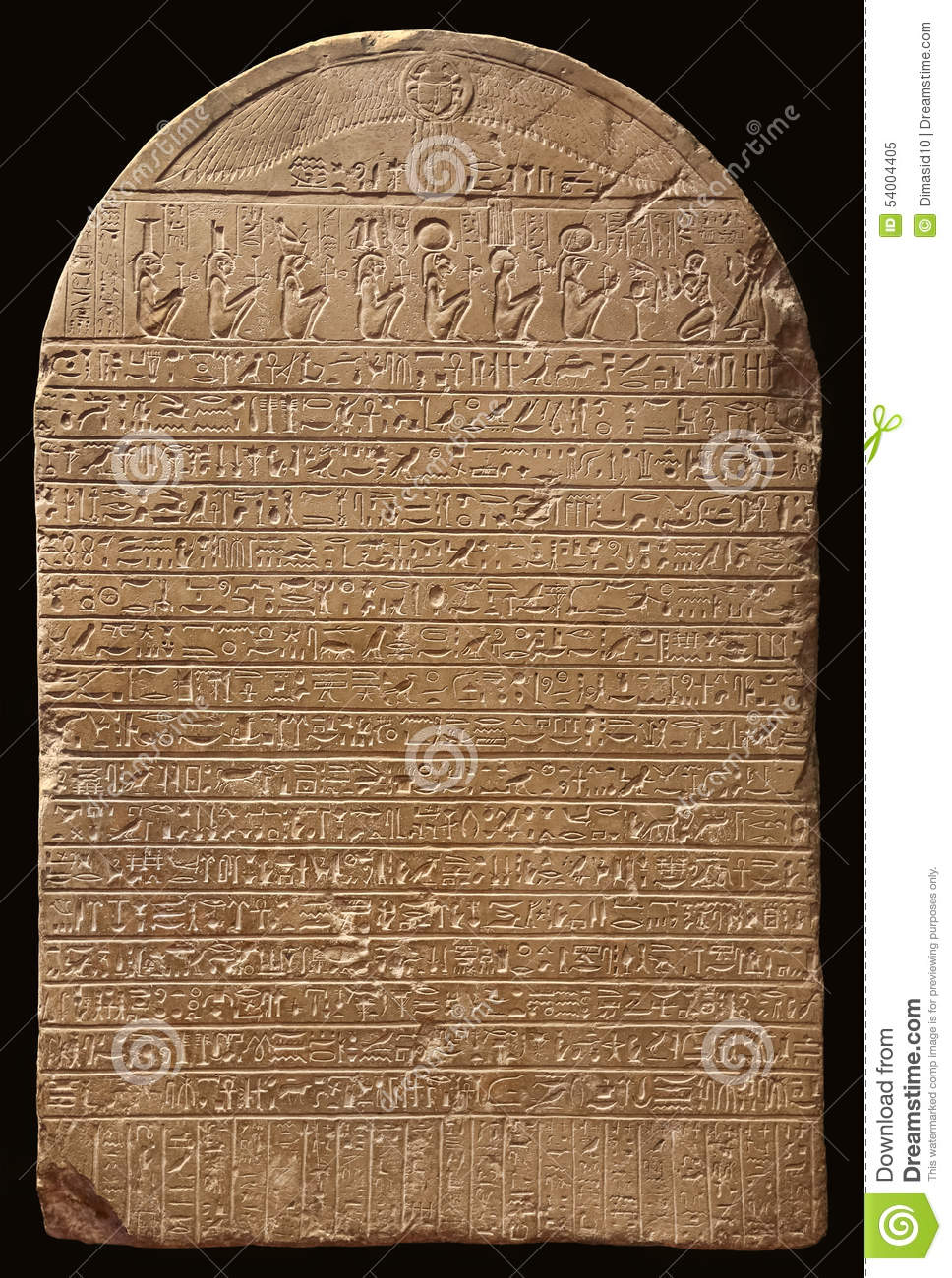 ancient scriptures of egypt
