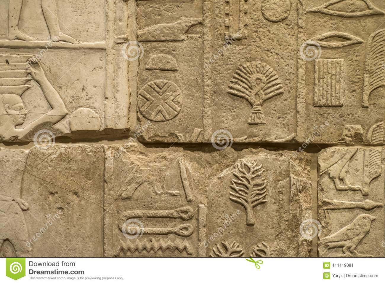 Egyptian stone carving stock photos images