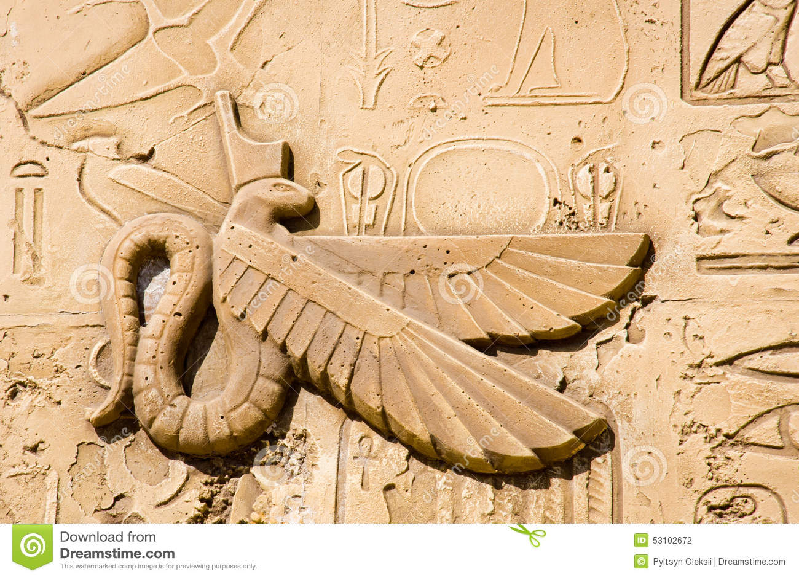 Ancient egyptian symbols stock photo image
