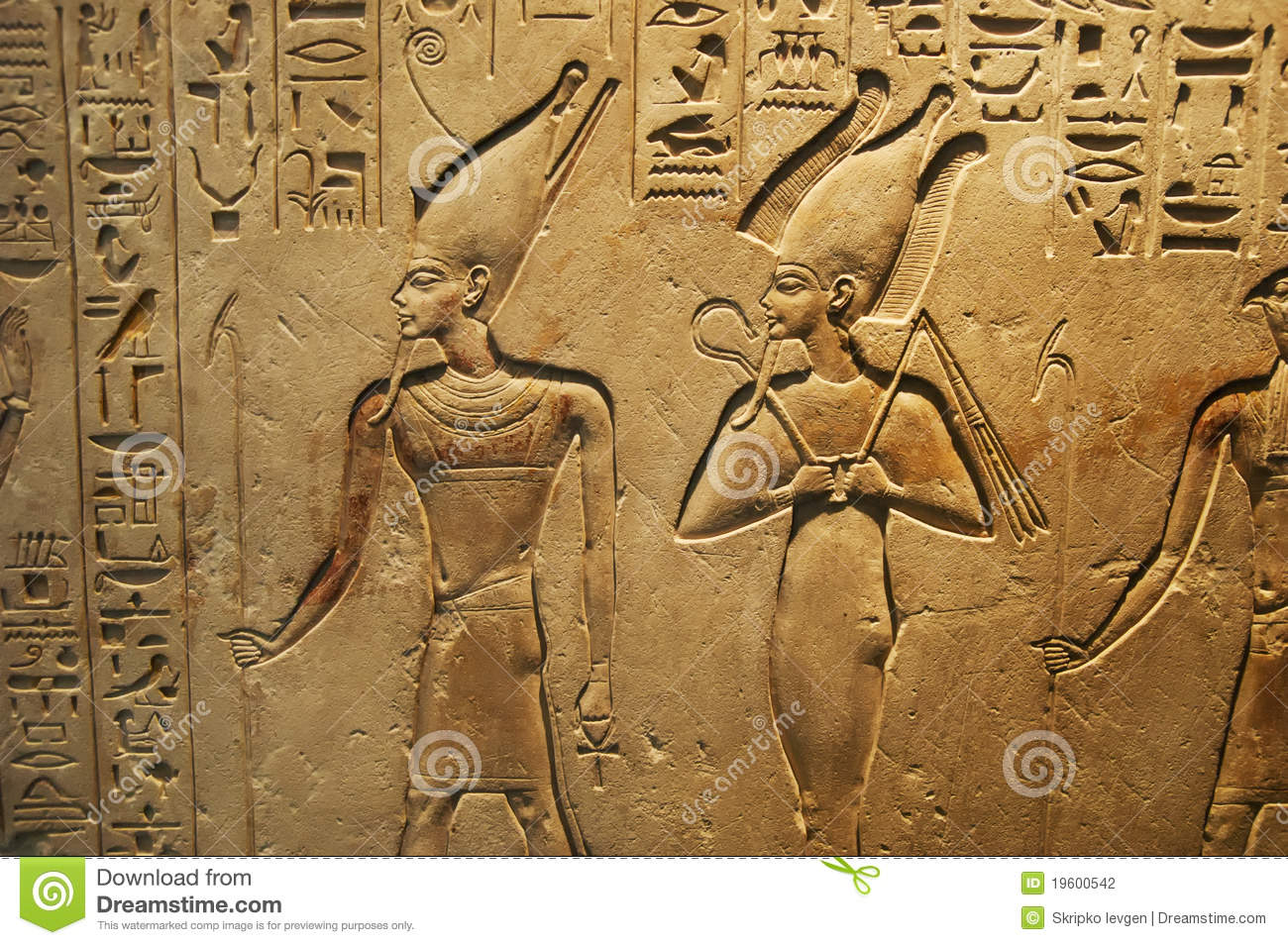 Ancient Egyptian and Mesopotamian Civilization