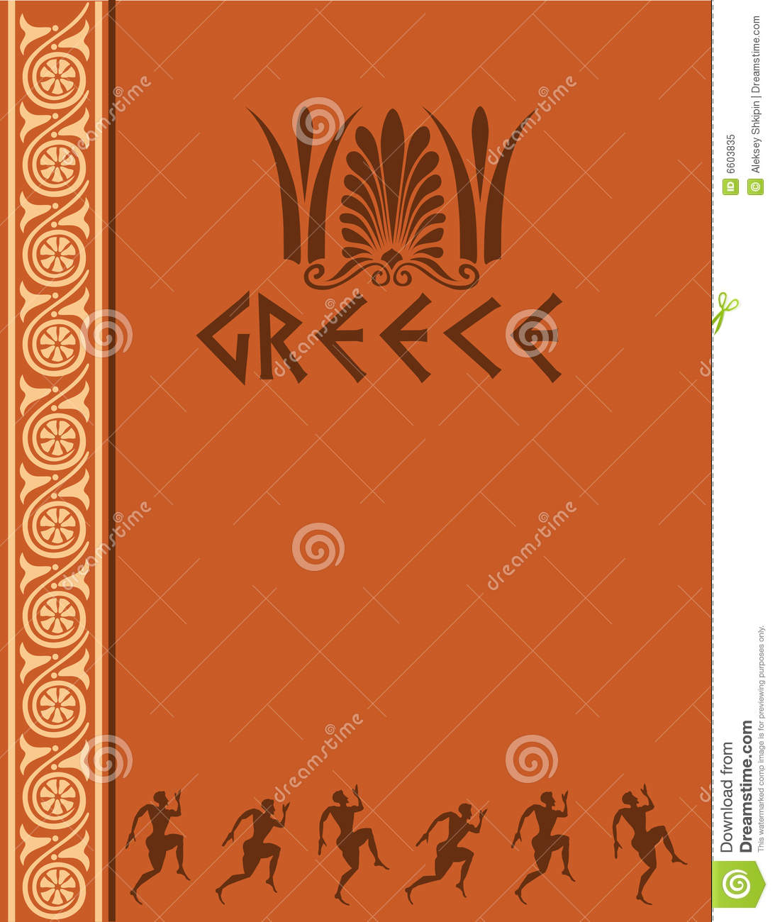 Book Cover Art Royalties : Ancient greek book cover royalty free stock photo image
