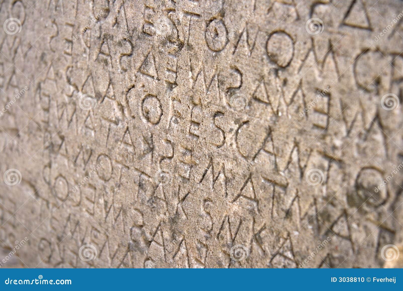 Ancient Greek Writing Ancient greek writing