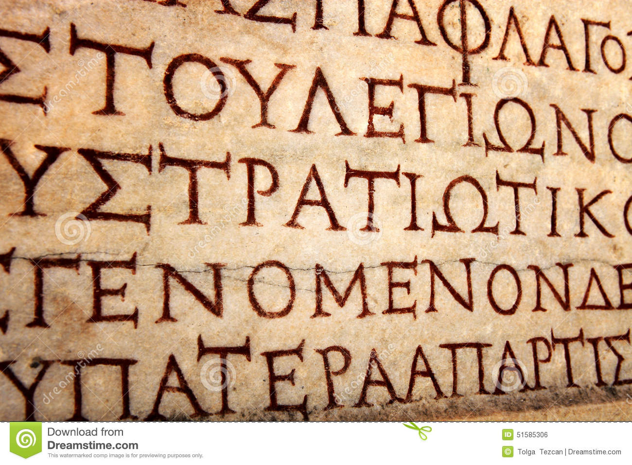 write in ancient greek