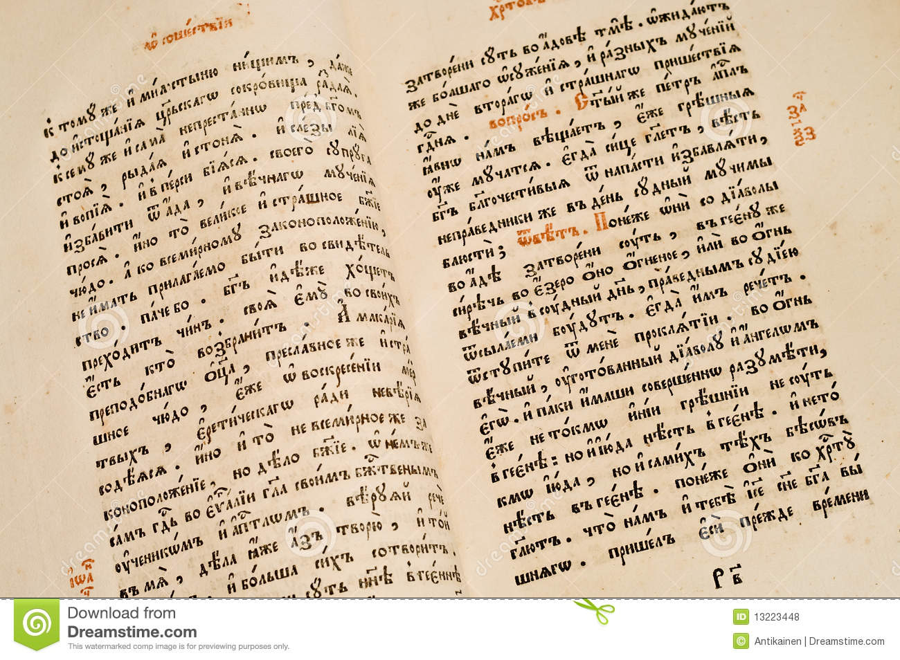 Ancient Handwriting Text Royalty Free Stock Photos Image