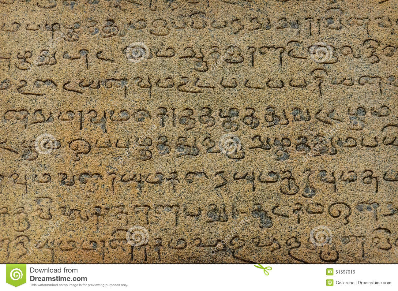 Ancient inscriptions on stone wall