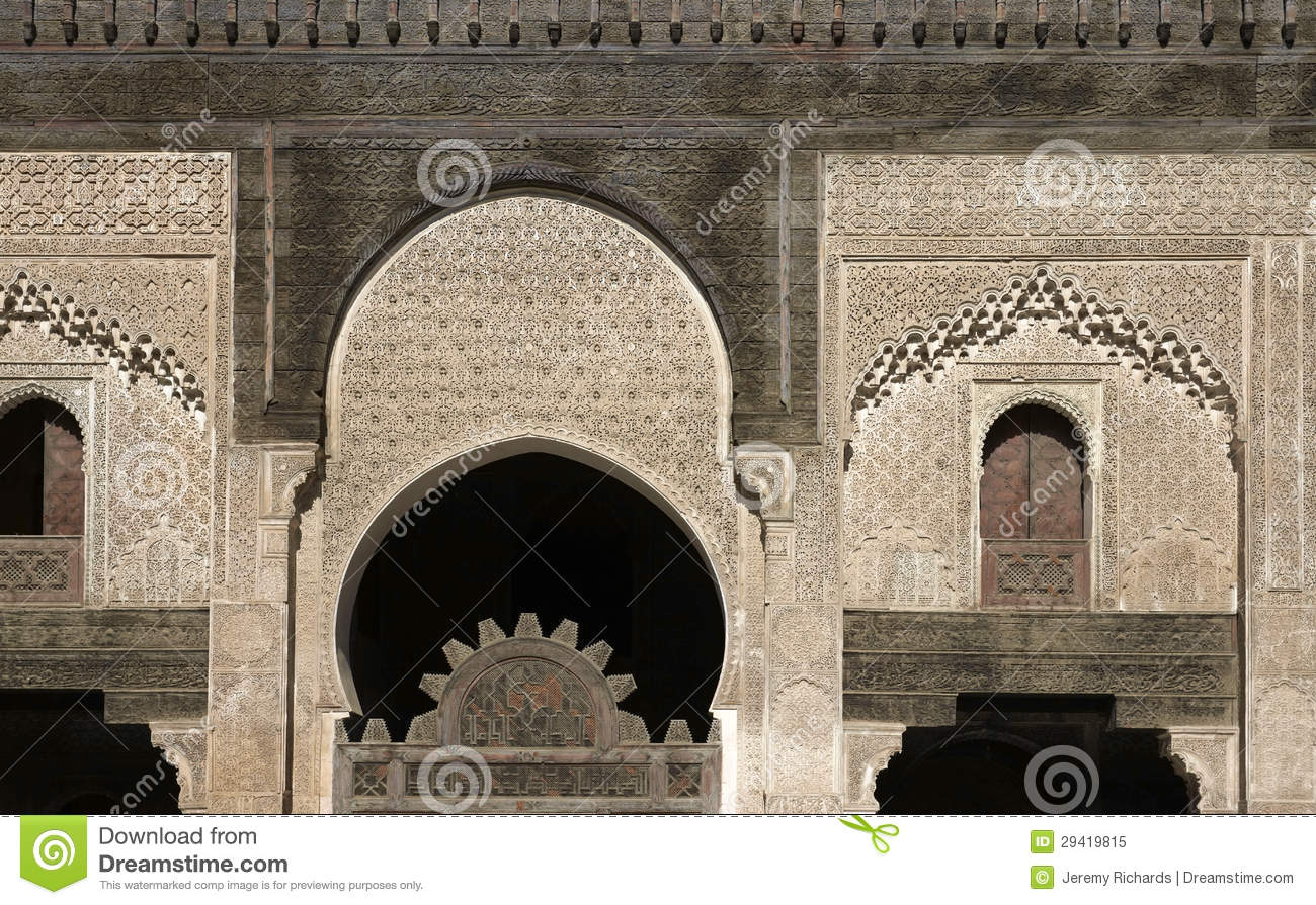 Ancient Islamic School Royalty Free Stock Photo - Image ...