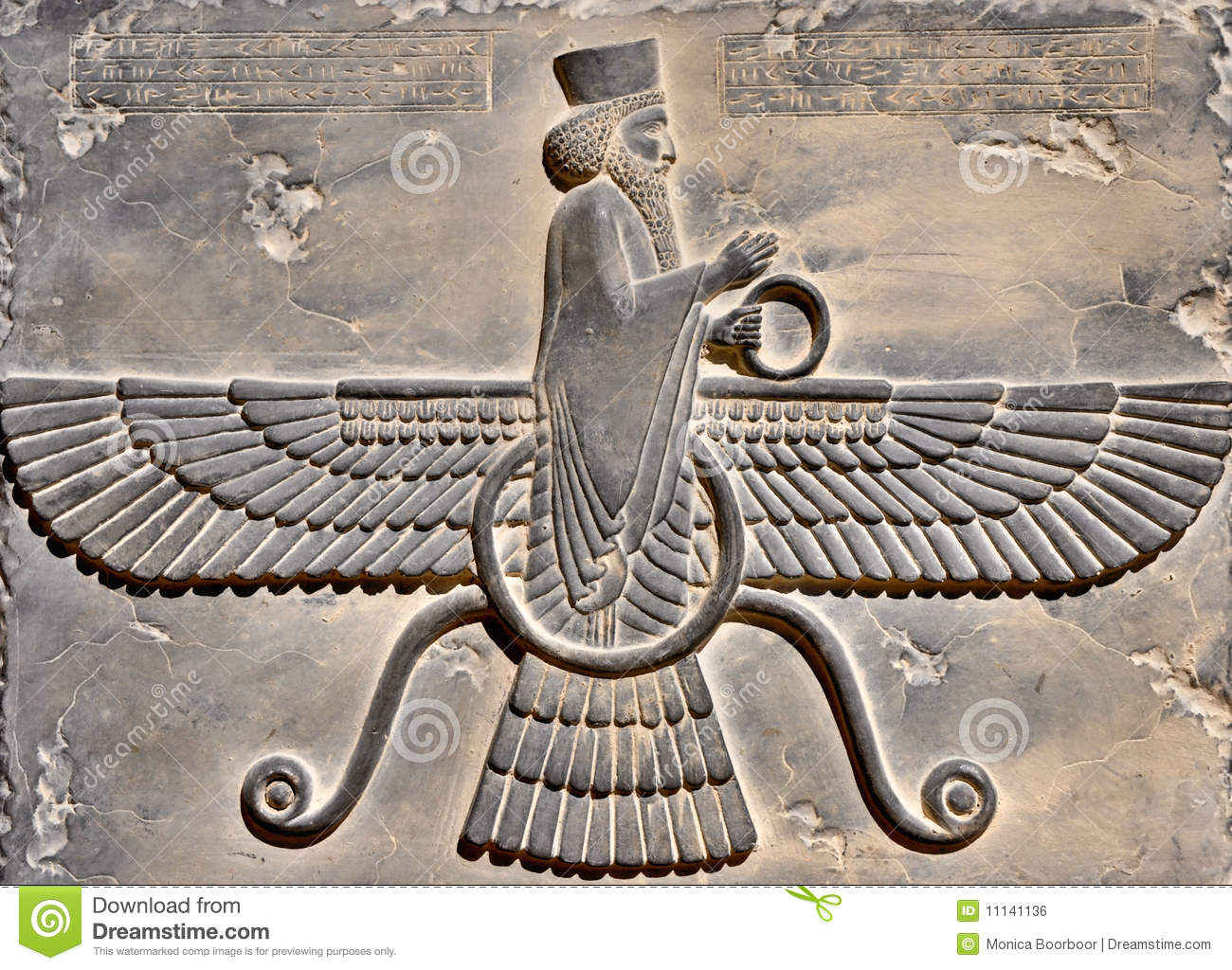 Ancient king of persia