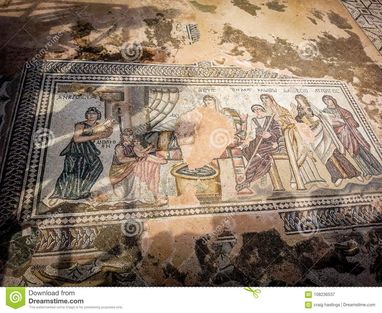 Ancient Mosaics from paphos in Cyprus