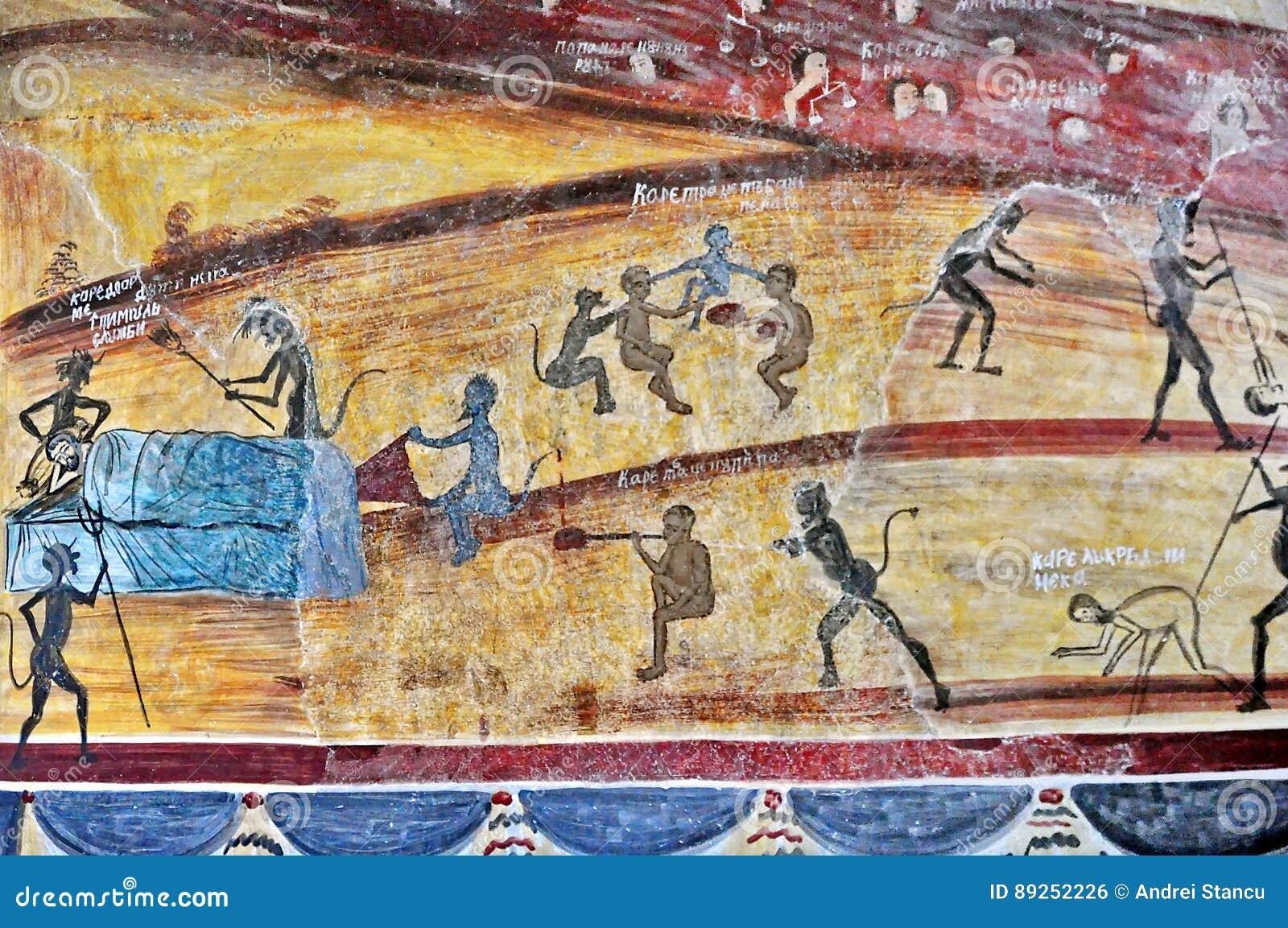 Mural fresco in romania stock photo for Clarks mural fresco