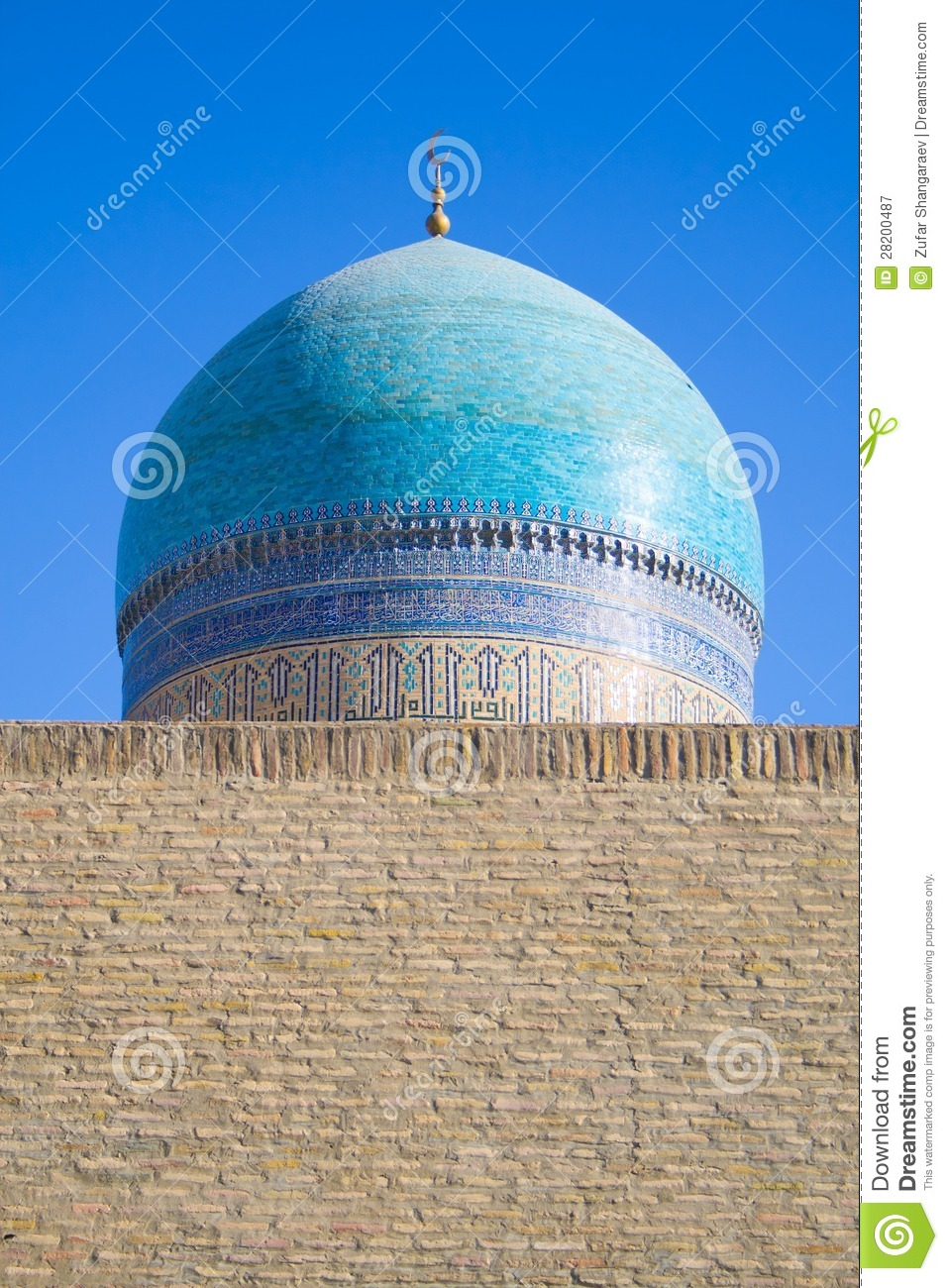 Ancient Muslim Mosque In Bukhara, Uzbekistan Stock Image