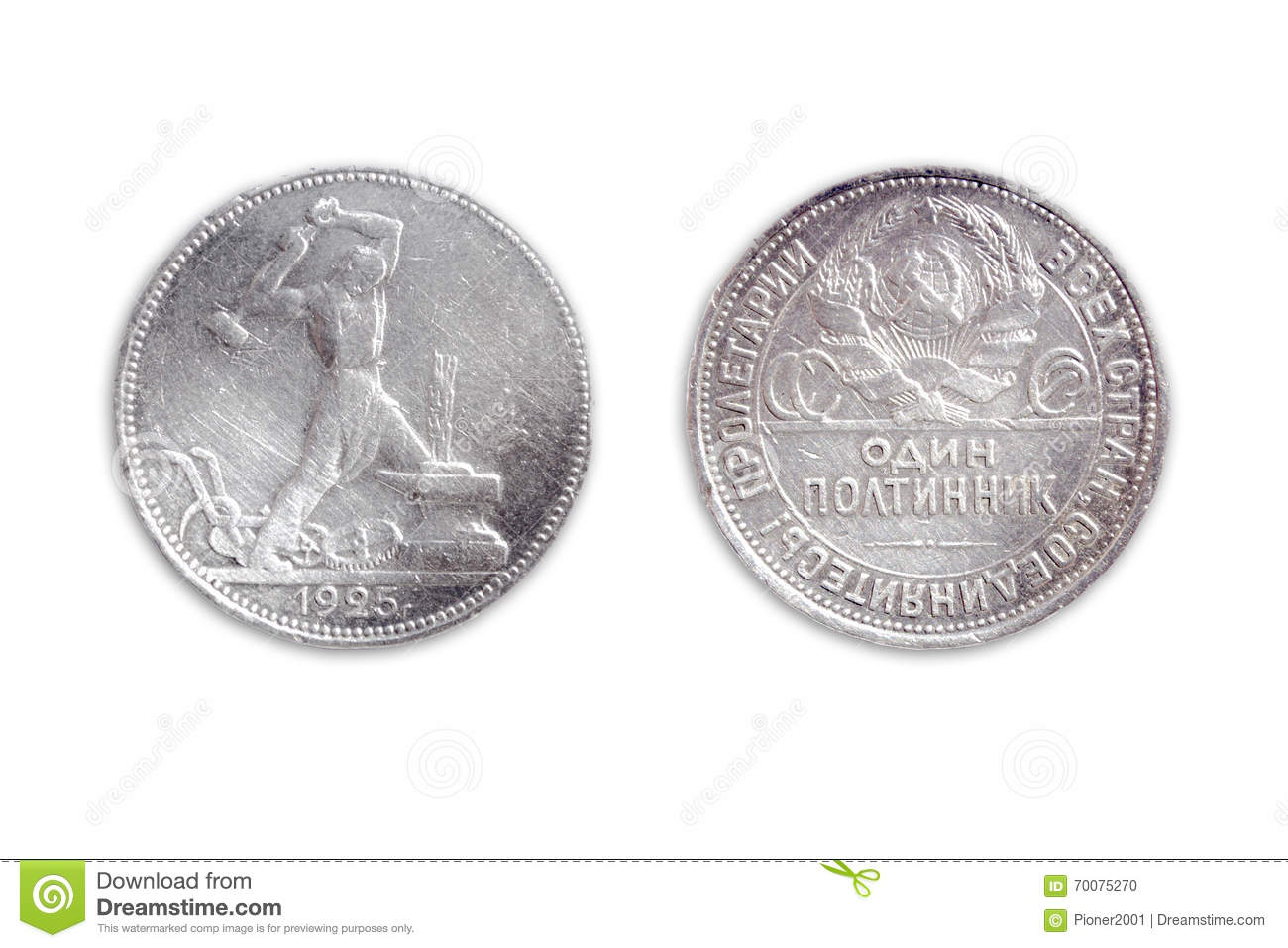 Ancient Russian coin