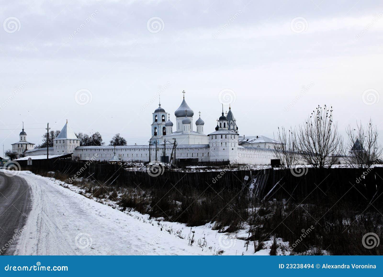 Makariy Makariy Russian Russian Form 64