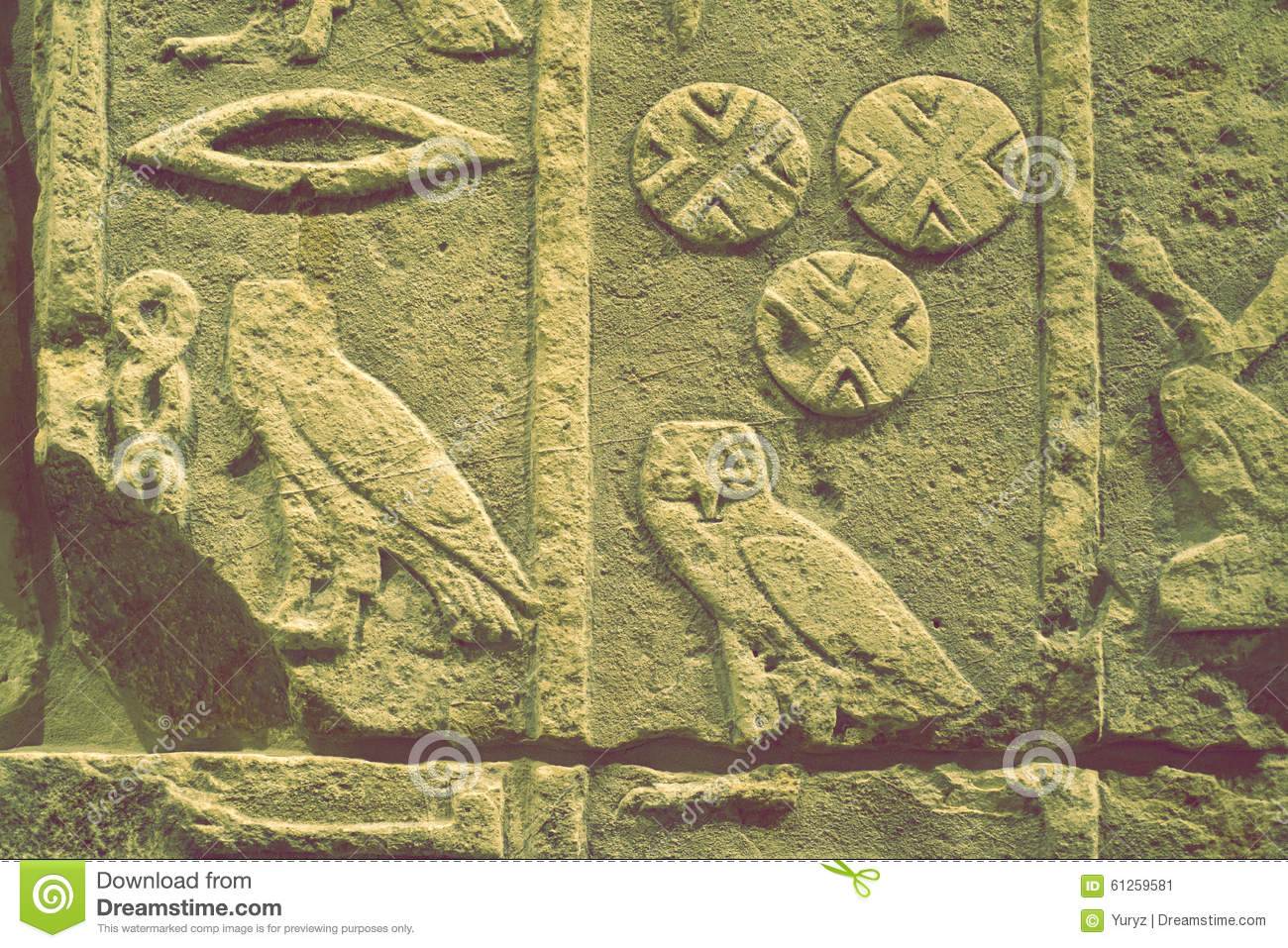 Ancient stone carving stock photo image