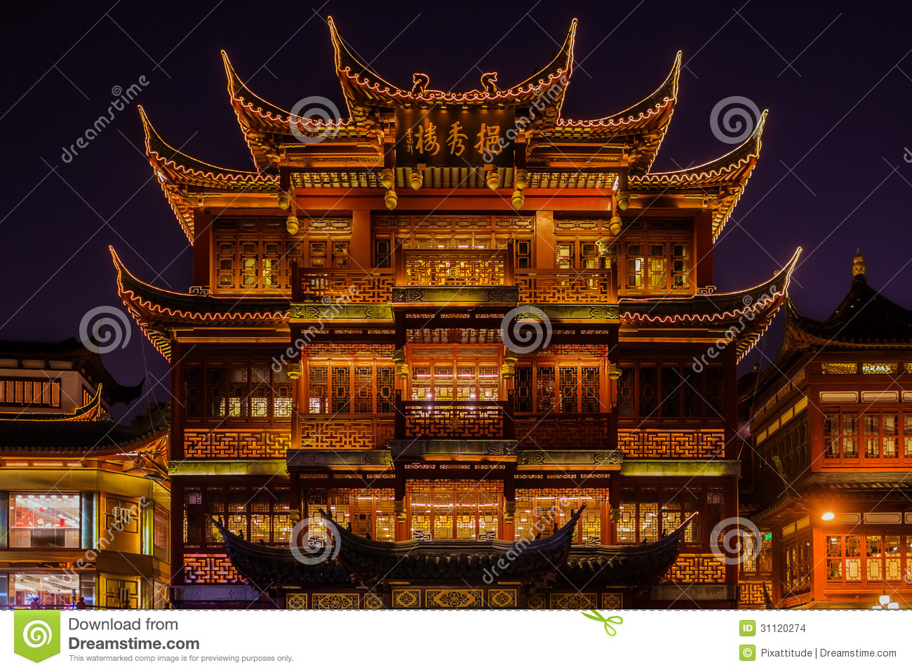 Ancient tea house fang bang zhong lu old city at night for Classic house nights