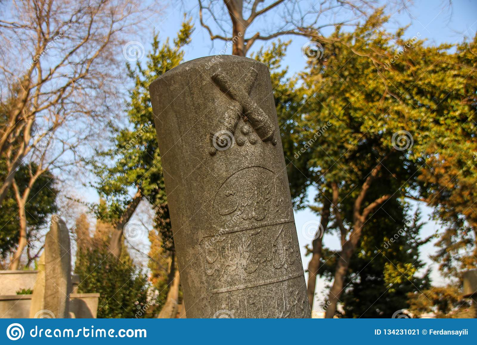 Ancient tomb stone, the Ottoman period, Turkey