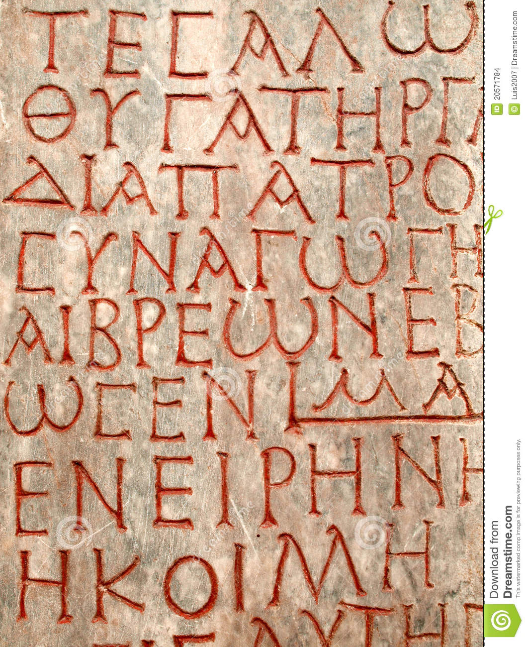 Ancient Writing Stock Images Image 20571784