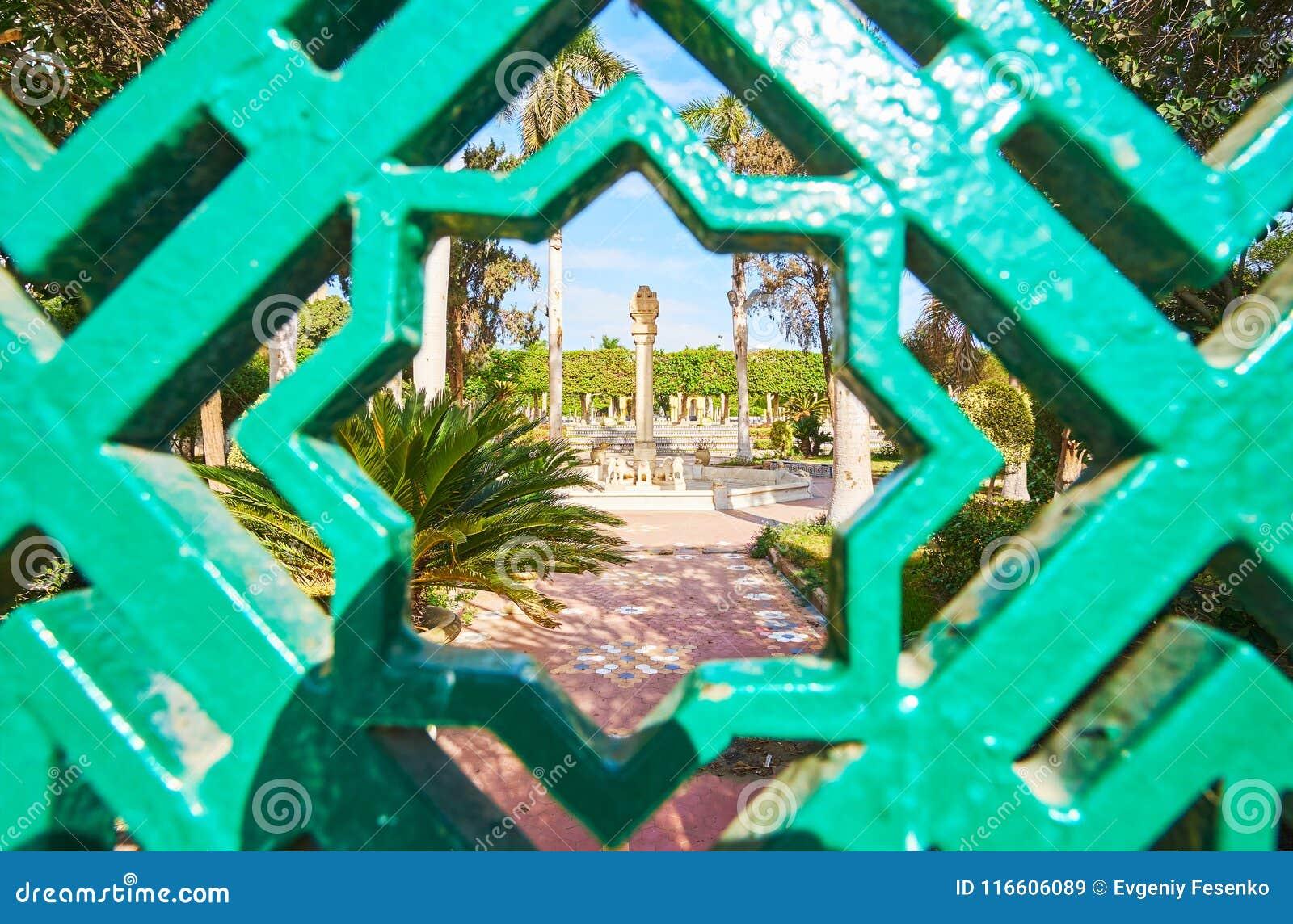 Andalusian Garden Through Arabian Star Cairo Egypt Stock Image