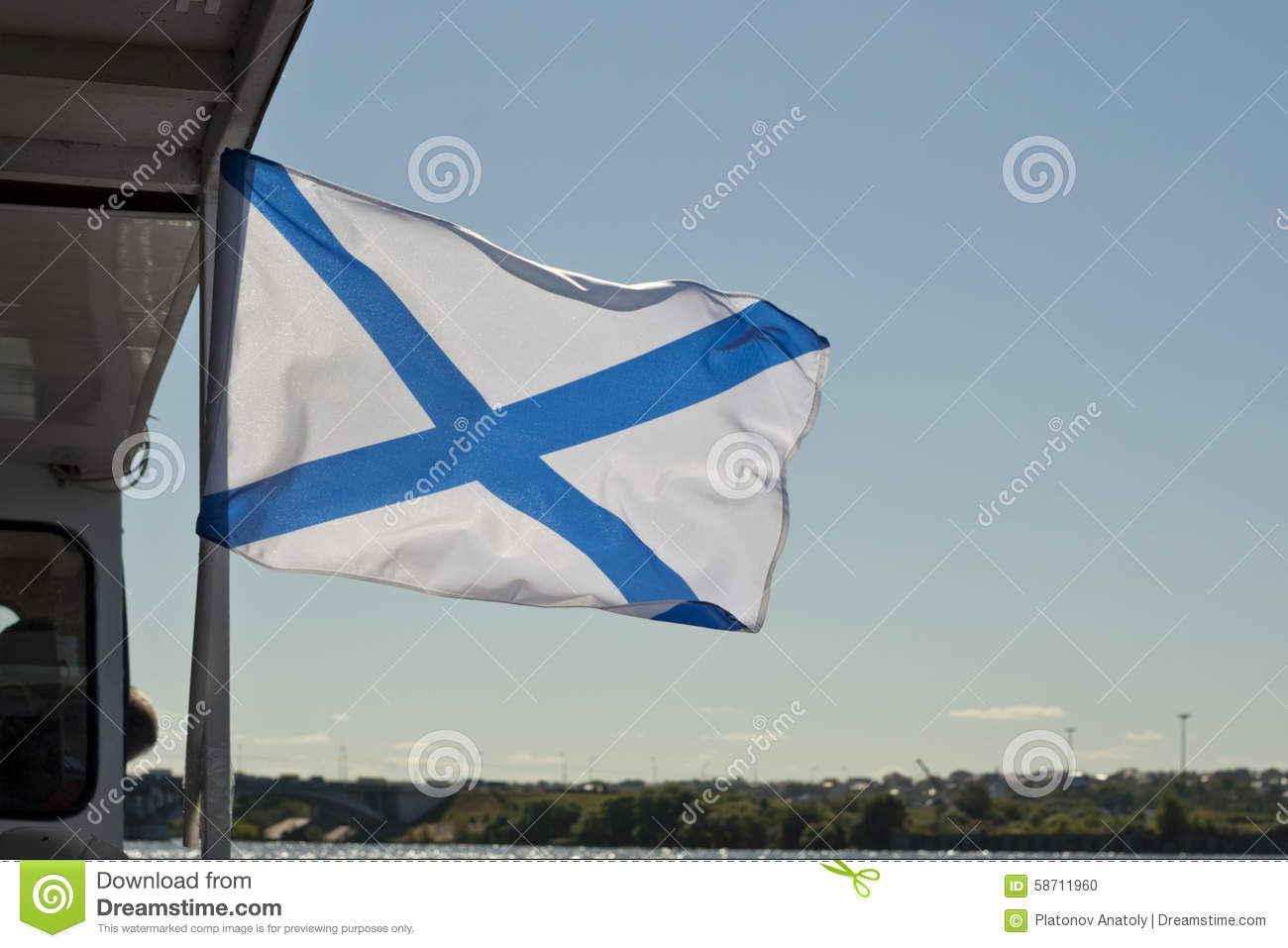 Andreevsky Flag A Symbol Of The Russian Fleet Stock Photo Image